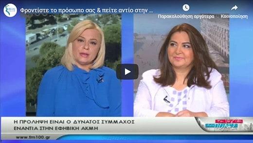 video akmi