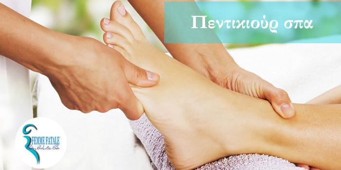 pedicure spa offer