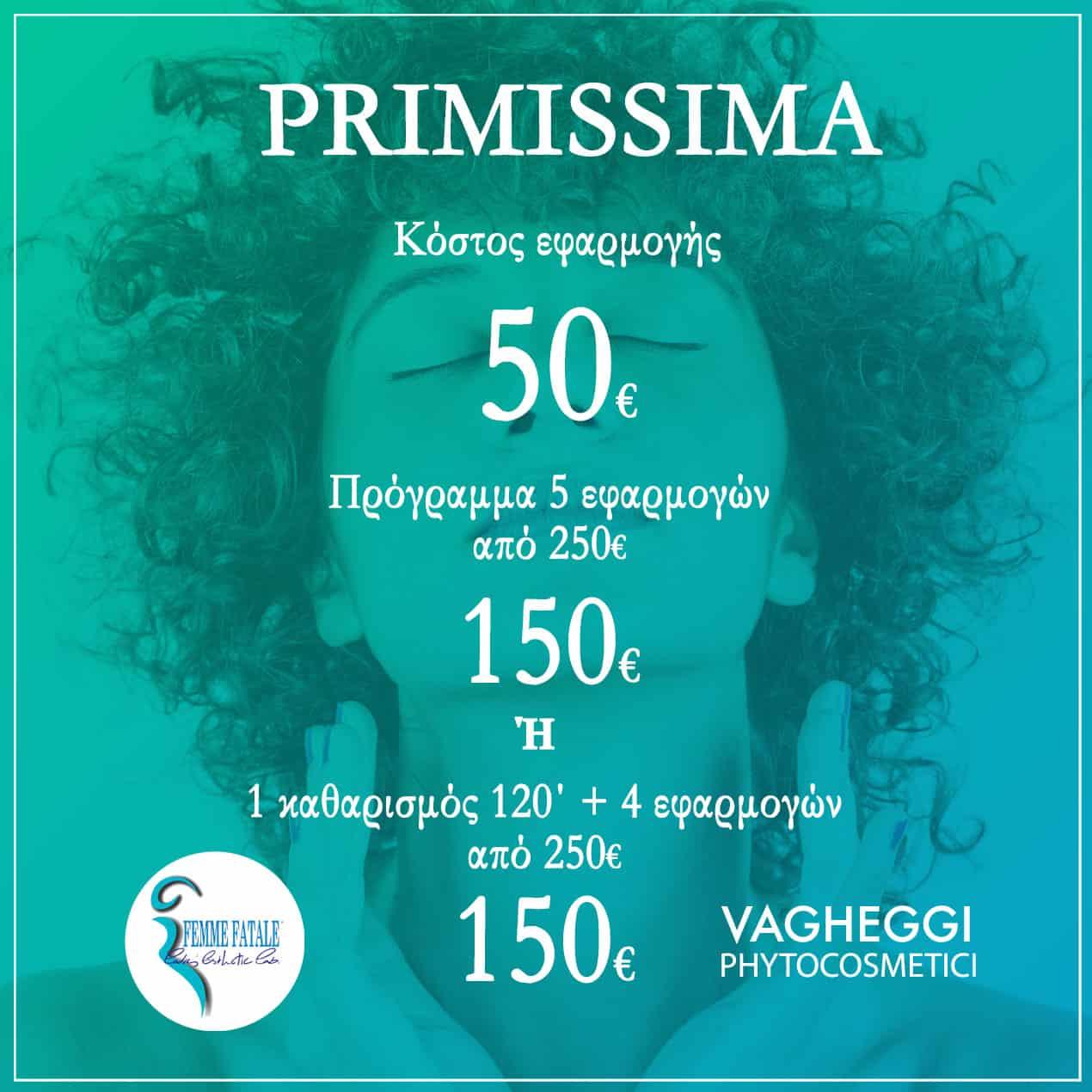 Primissima offers dec19