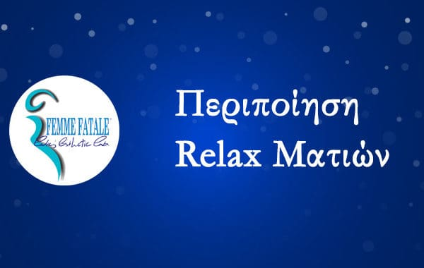 relax site
