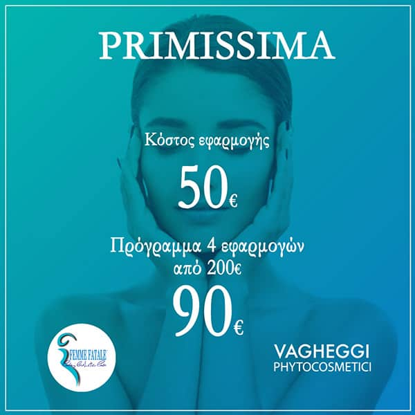 Primissima offers jan 20(site)
